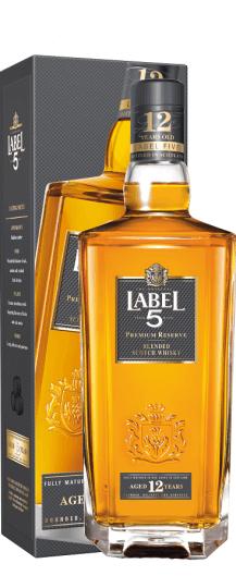 Label 5 12 Anos