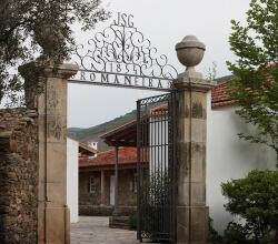 Quinta da Romaneira Portao